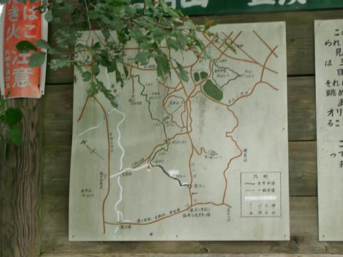 札幌自然歩道(小別沢鉱山付近)⑥