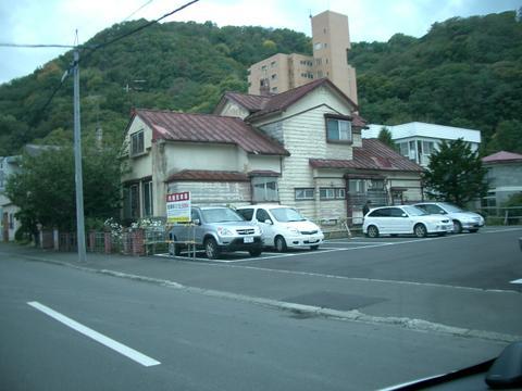 札幌中央区古民家