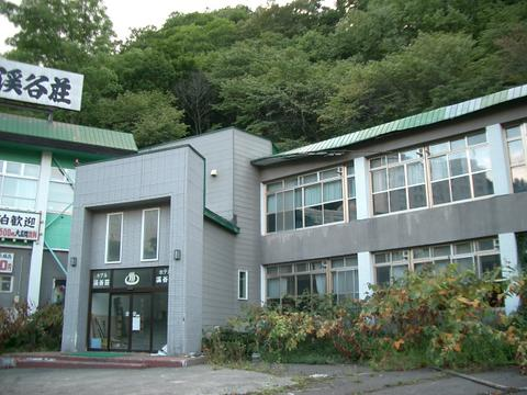 定山渓 ホテル渓谷荘(廃業)②
