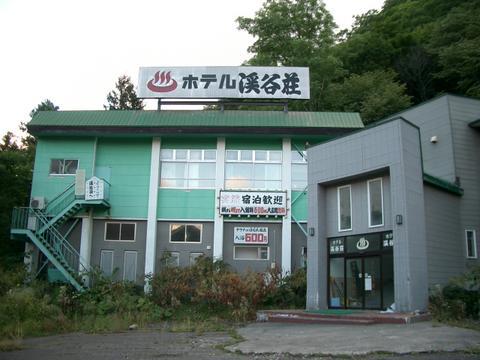 定山渓 ホテル渓谷荘(廃業)①