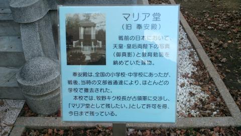 藤学園奉安殿1