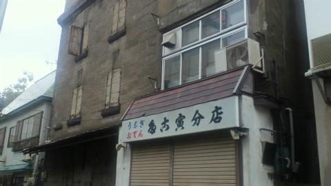 小樽市内家屋3