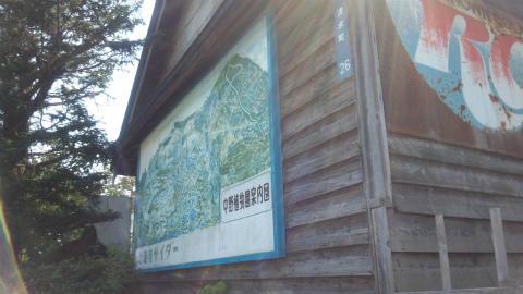 中野植物園1