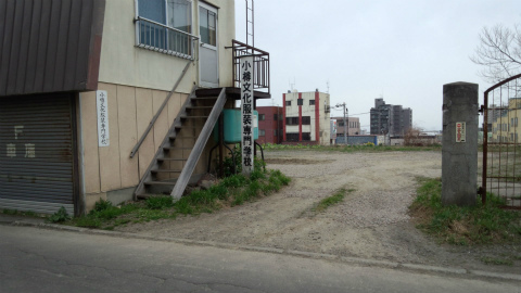 旧小樽文化服装専門学校2