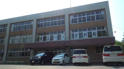 雪まつり資料館・小樽市立北手宮小学校2