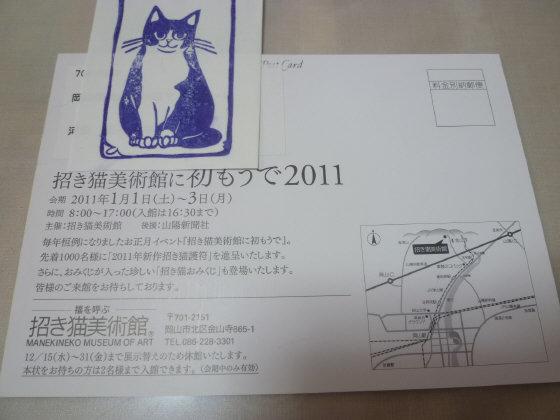 P1060715.jpg