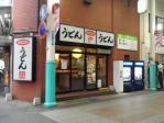上川端商店街のウエスト