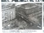 1956年の天神交差点(平和台球場跡地の看板より)