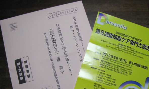 2-4IMG_0414.jpg