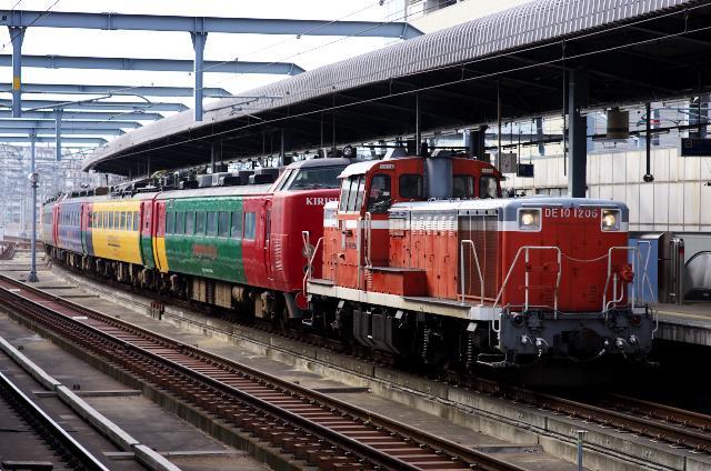 DE101206+485系