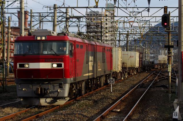 EH500-68.jpg