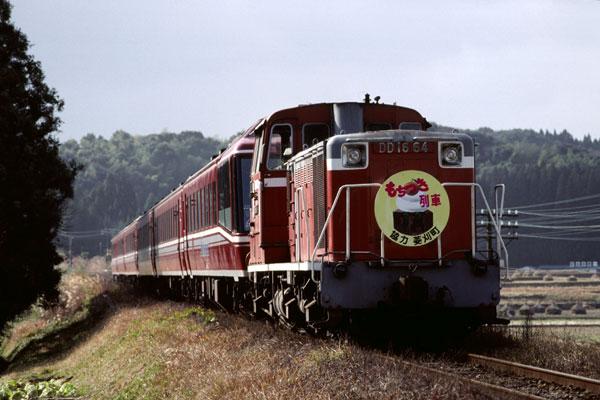 DD1664+サザンクロス