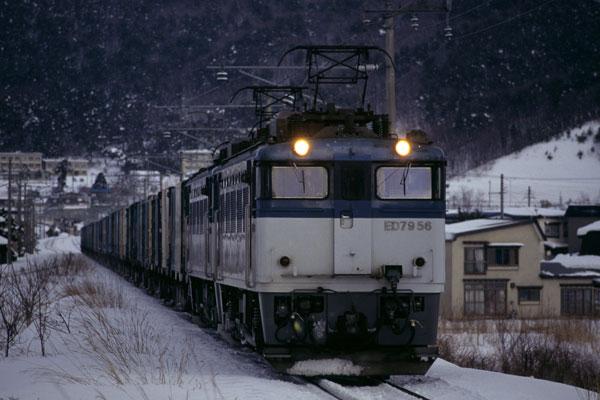 ED79-50