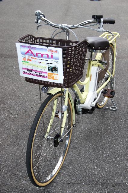 2011_Ami