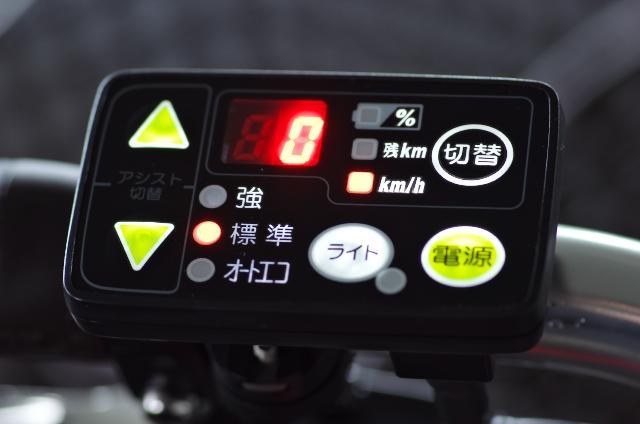バックライト付のメインスイッチ