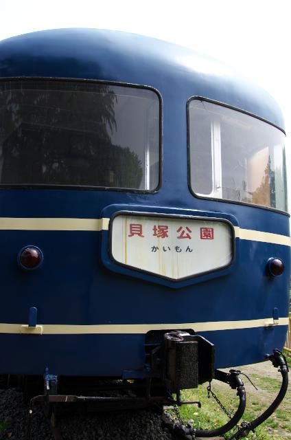 ナハネフ22-1007