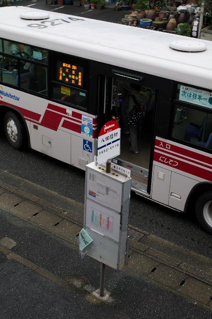 天神方面行バス