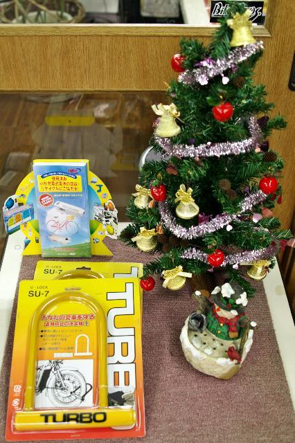 クリスマスツリーとサイクルロック