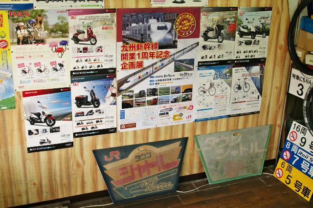 店の壁・ポスター