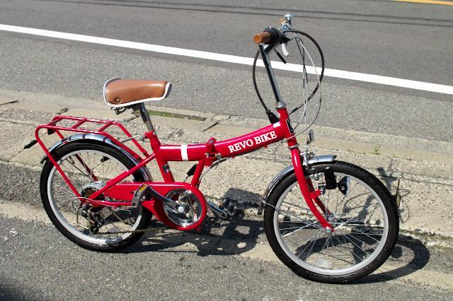 20インチ自転車