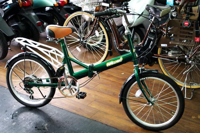 20インチ_折り畳み自転車
