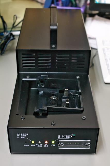 バッテリー診断機