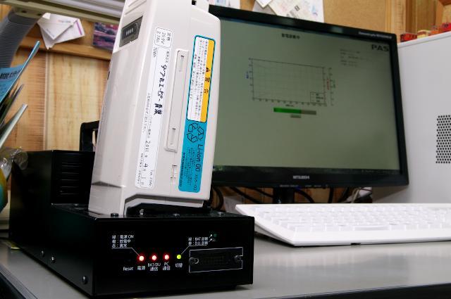 バッテリー放電診断