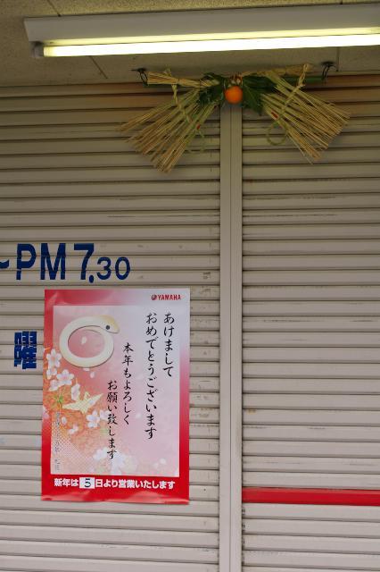 _K7P2711.jpg