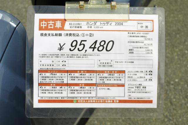 _K7P2997.jpg