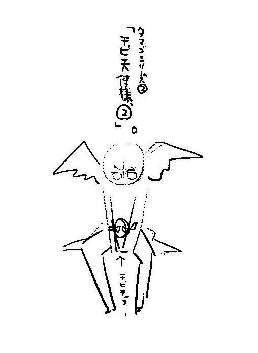 タマゴ漫画-2