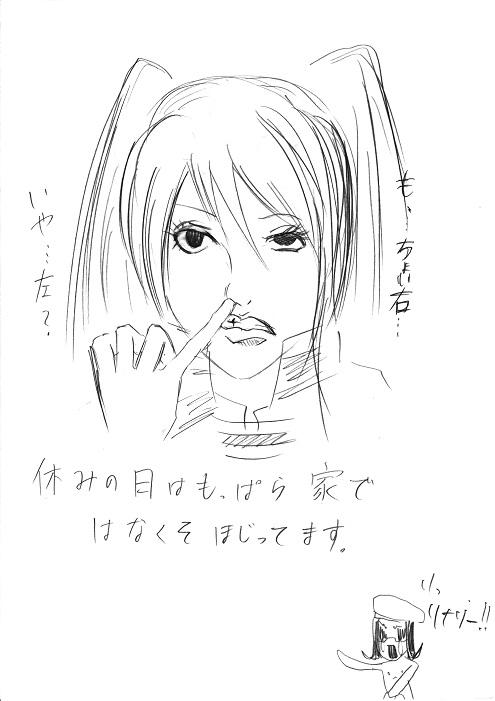FC2-165_リナリ=マツヤマアイ