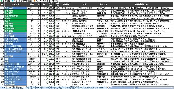 FC2-117-s.jpg