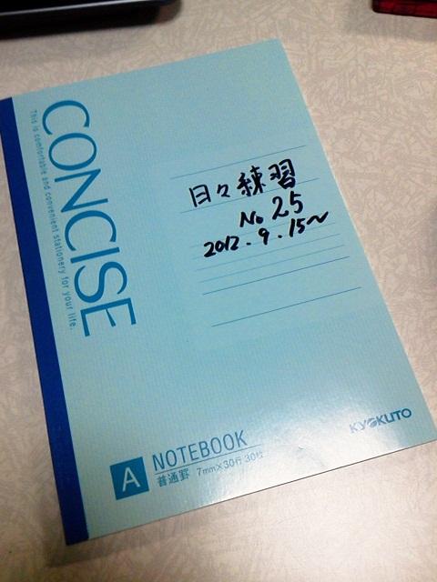 FC2-140-s.jpg