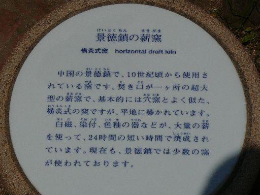 P1210363.jpg