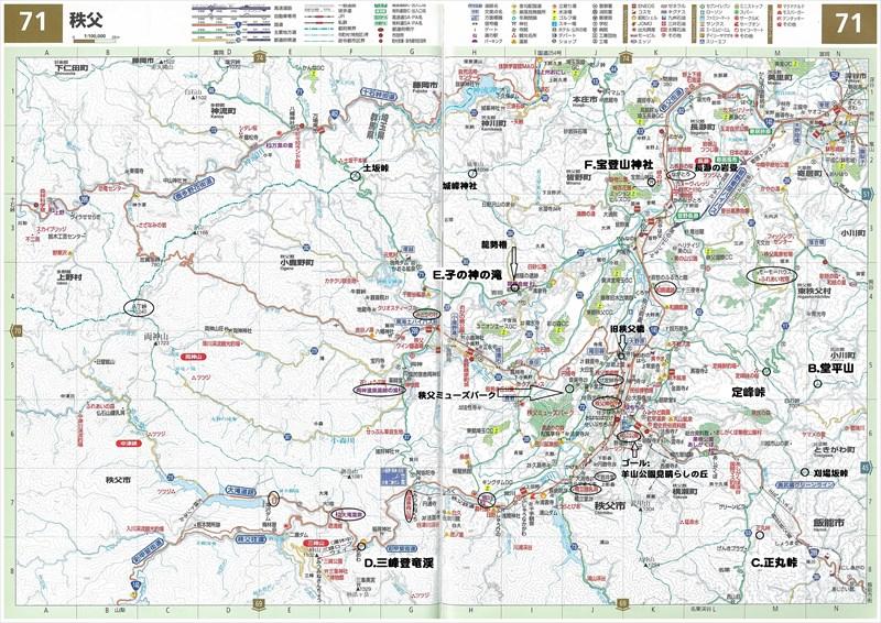 アーレーキャット2014デカ地図_R