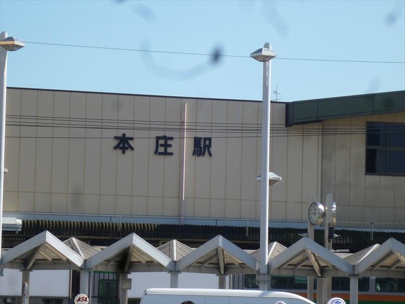P1100197_R.jpg