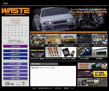 2010_4_23_WASTE_TOP2.jpg