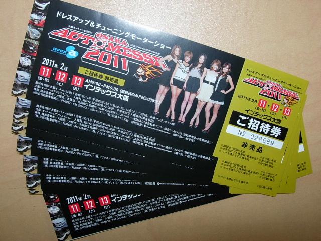 2011_01170004.jpg