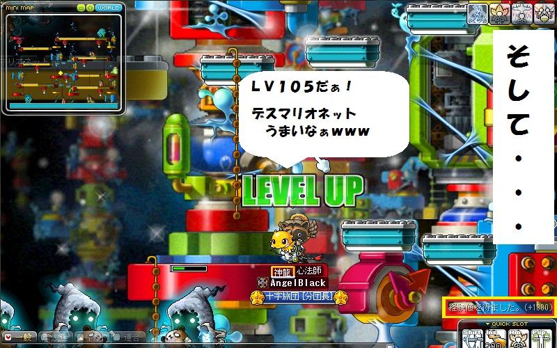 LV105デスマリうま!800.500