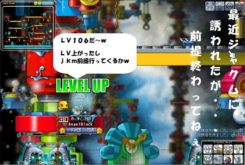 LV106だ~w、800.540
