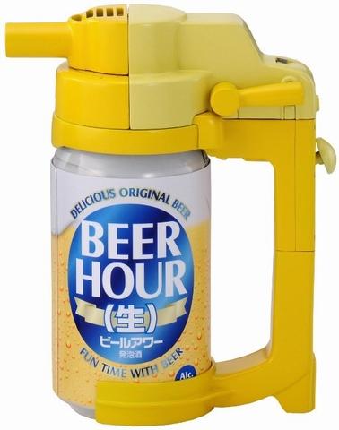 BeerHour_01.jpg