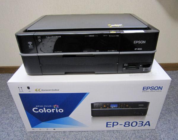 EP-803A_01.jpg