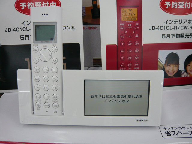 JD-4C1CL_01.jpg