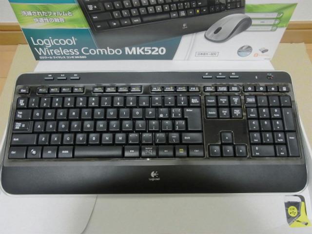 MK520_01.jpg