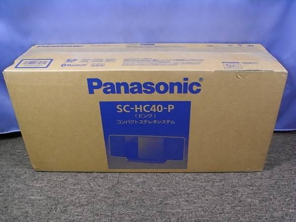 SC-HC40_02.jpg