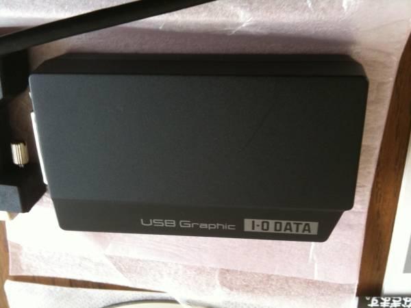 USB-RGBD2_01.jpg