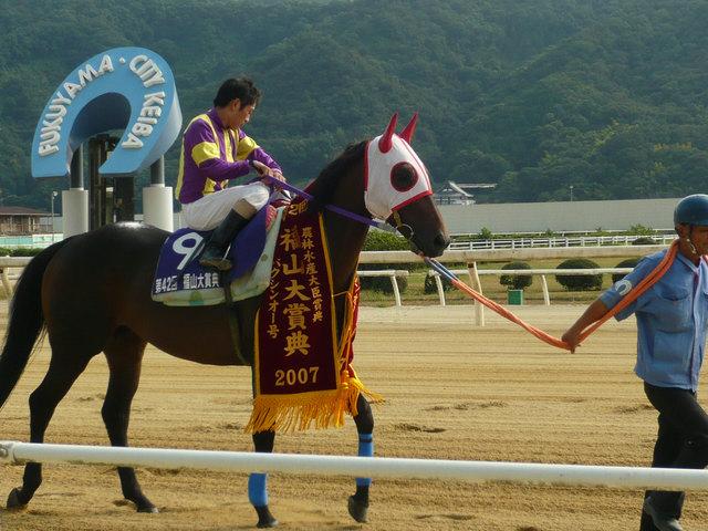 bakushino_01.jpg