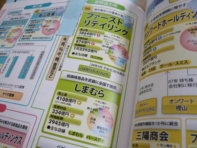 gyoukaitizu_03.jpg
