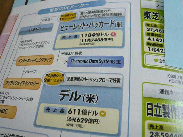 gyoukaitizu_05.jpg