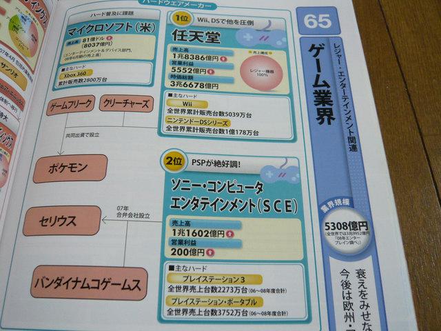 gyoukaitizu_09.jpg